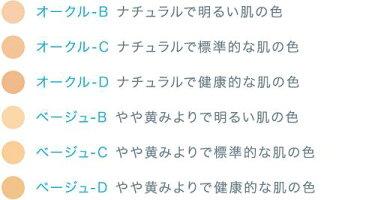 カネボウフリープラスナチュラルフィットパクト(レフィル)オークルB【メール便可】