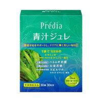 プレディアコラーゲンジュレノンシュガー(ピーチ&ライチ味)15g×30袋30日分