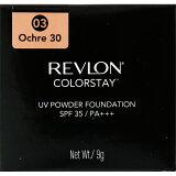 REVLON レブロン カラーステイ UV パウダーファンデーション <03オークル 30 レフィル>【2点まで定形外可】