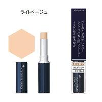 インテグレートグレイシィコンシーラー(シミ・ソバカス用)ライトベージュ