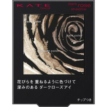 《新発売》カネボウ ケイト ダークローズシャドウ BR-1 上品なグレイッシュブラウン 2.3g (アイシャドウ )【4点まで定形外可】