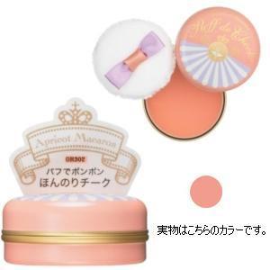 資生堂 マジョリカ マジョルカ パフ・デ・チーク PK301 【定形外可】
