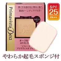 花王sofinapurimavisutadia膚色調子提高粉餅UV refiru#OC03 SPF25、PA++(粉餅)