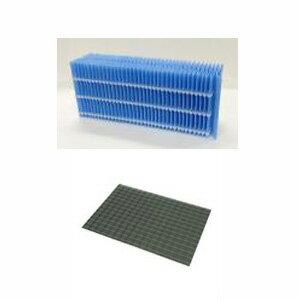 ダイニチ工業 ハイブリッド式加湿器 HD-3011用フィルター2点セット