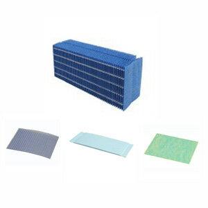 ダイニチ工業 ハイブリッド式加湿器 HD-9008用フィルター4点セット
