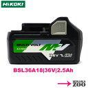 [2.5Ah電池|新品保証書付|未使用品|電池のみ]HiKOKI|ハイコーキ 36Vマルチボルト電池 BSL36A18 1台 日立工機純正品(日本仕様)正規品PSEマーク付 [個別送料] 0037-1749