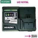 [新品|未使用品|充電器のみ]HitachiKoki|日立工機 急速充電器 UC18YDL 1台 [14.4V/18V用|USB充電1口付] 日立工機純正品(日本仕様)*日立工機のブランドがHiKOKIに順次移行されますのでご了承の上ご購入下さい[送料無料]