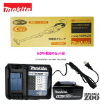 [6.0Ahバッテリ仕様]Makita|マキタ18V充電式クリーナー(紙パック式)ワンタッチスイッチ仕様CL180FDZWx1台+6.0AhバッテリBL1860Bx1台+充電器DC18RF(USB充電可能)x1台