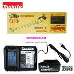 [3.0Ahバッテリパッケージ]Makita|マキタ18V充電式クリーナー(紙パック式)ワンタッチスイッチ仕様本体のみCL180FDZWx1台+3.0AhバッテリBL1830Bx1台+充電器DC18RCx1台[送料無料]