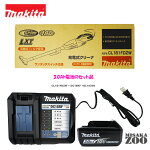 [3.0Ahバッテリパッケージ]Makita|マキタ18V充電式クリーナー(カプセル式)ワンタッチスイッチ仕様本体のみCL181FDZWx1台+3.0AhバッテリBL1830Bx1台+充電器DC18RCx1台[送料無料]