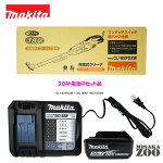 [3.0Ahバッテリパッケージ]Makita|マキタ18V充電式クリーナー(紙パック式)ワンタッチスイッチ仕様本体のみCL182FDZWx1台+3.0AhバッテリBL1830Bx1台+充電器DC18RCx1台[送料無料]