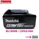 [数量限定|マキタ18Vバッテリー1台]Makita|マキタ 18V 6.0Ah リチウムイオン電池 BL1860B 1台 マキタ純正品 A-60464(日本仕様)正規品PSEマーク付 DC18RF-約40分最速充電対応電池 [SID3]・・・