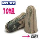[送料無料|ネコポス]Moldex 6608カモプラグ Ca