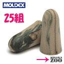 [送料無料|ゆうパケット]Moldex 6608カモプラグ ...