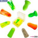 [ゆうパケット] Moldex 8種お試し耳栓とケース1個セット品(SparkPlugs|Mellows|PuraFit|Go'inGreen|Meteors|MeteorsSmall|Softies|CamoPlugs x 各1ペア) ゆうパケット-ポスト投函 送料無料
