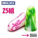 [送料無料|ゆうパケット]Moldex 6604スパーク・プ...