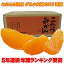 ★本日300円OFFクーポンで...