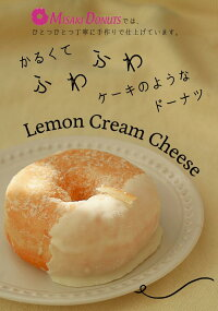 【神奈川限定スイーツ】お好きなドーナツを10個選べるチョイスセット(送料込)