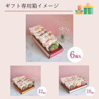 【新定番】ミサキドーナツ  焼きドーナツ6点セット