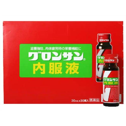 【第3類医薬品】グロンサン内服液 [30瓶] ×9個セット:ビタミンハウス支店ミサワ薬局