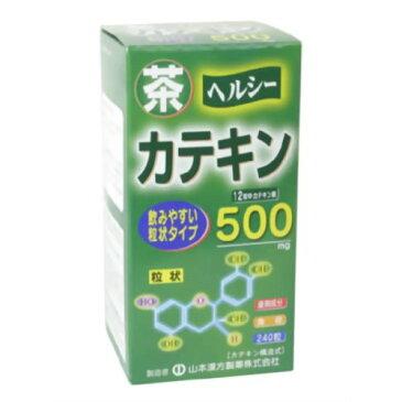 茶カテキン粒 [240粒]