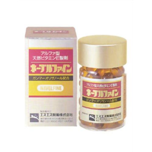 【第3類医薬品】ネーブルファイン [150カプセル] ×7個セット:ビタミンハウス支店ミサワ薬局