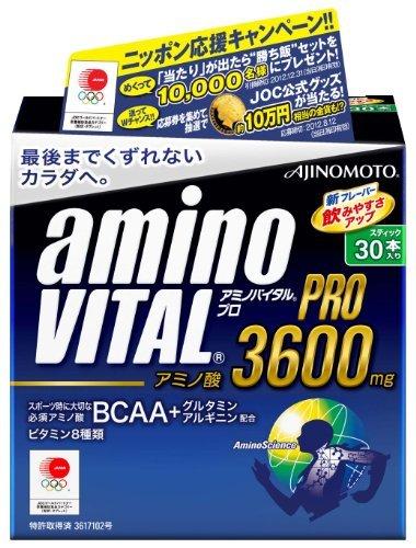 アミノバイタルプロ 3600 4.5g×30本