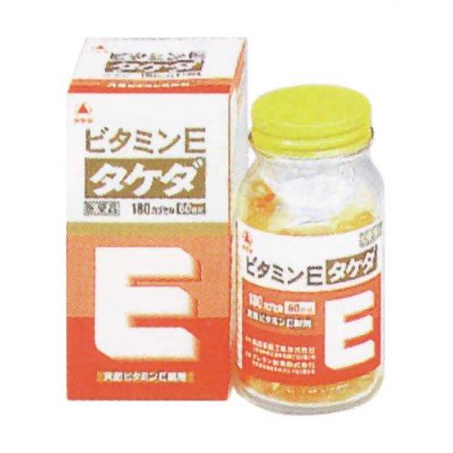 【第3類医薬品】ビタミンEタケダ [180P] ×10個セット:ビタミンハウス支店ミサワ薬局