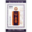 【第3類医薬品】奥田家下呂膏20枚入 ×5個セット
