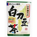 白刀豆茶100% [12包]