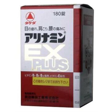 【第3類医薬品】アリナミンEXプラス [180錠] ×10個セット