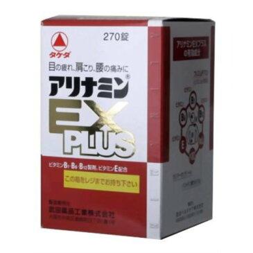 【第3類医薬品】アリナミンEXプラス [270錠] ×10個セット