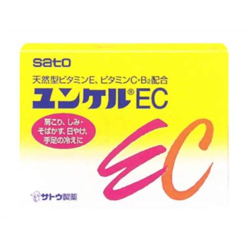 【第3類医薬品】ユンケルEC [100包] ×8個セット:ビタミンハウス支店ミサワ薬局