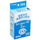 【医薬部外品】クリーンコットン アイ 2枚入×16包