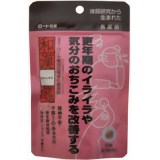 【第2類医薬品】和漢箋 柴胡加竜骨牡蠣湯 84錠 ×3個セット