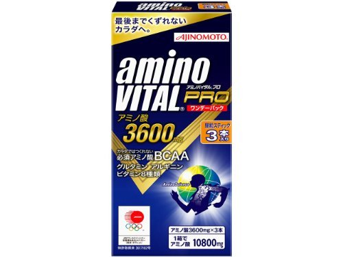 アミノバイタルプロ 3600 ワンデーパック 4.5g×3本