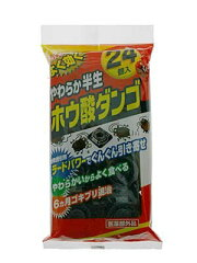 納期:約3〜5営業日キング ヤワラカ半生 ホウ酸ダンゴ 24錠