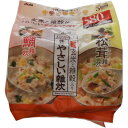 リセットボディ 体にやさしい鯛&松茸雑炊