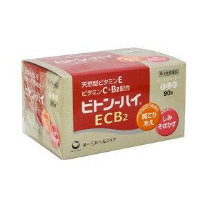 【第3類医薬品】ビトン-ハイECB2 [90包] ×7個セット:ビタミンハウス支店ミサワ薬局