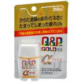 【第3類医薬品】キューピーコーワゴールドαプラス 30錠