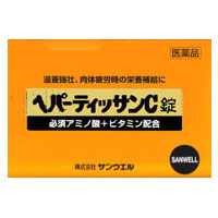 【第3類医薬品】ヘパーティッサンCジョウ [200錠] ×6個セット:ビタミンハウス支店ミサワ薬局