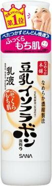 サナ なめらか本舗 豆乳イソフラボン含有の乳液 150ml