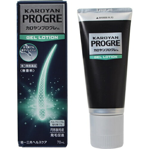 【第3類医薬品】カロヤンプログレ GL ジェルローション 70ml ×10個セット