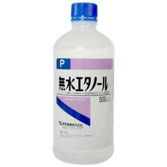 <健栄製薬>無水エタノールP [500ml]