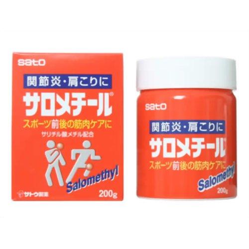 【第3類医薬品】サロメチール [200g] ×8個セット:ビタミンハウス支店ミサワ薬局