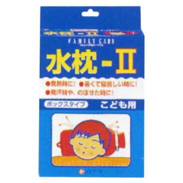 白十字 FC水枕-2 ボックスタイプ 子供用
