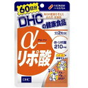 DHC α-リポ酸 60日分 120粒 その1