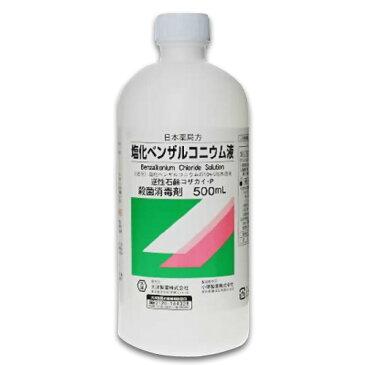 【第3類医薬品】大洋製薬 塩化ベンザルコニウム 500ml