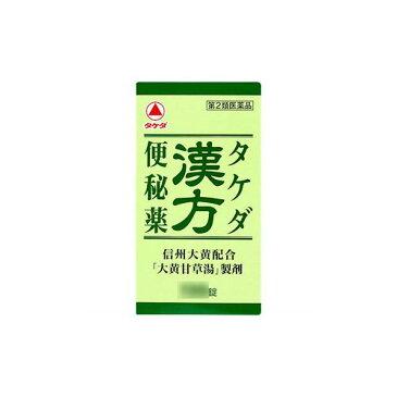 【第2類医薬品】タケダ漢方便秘薬 120錠 ×3個セット