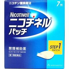 納期:約3〜5営業日ニコチネル パッチ20 7枚 【第1類医薬品】